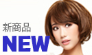 wigs2you.com Smartphone Site